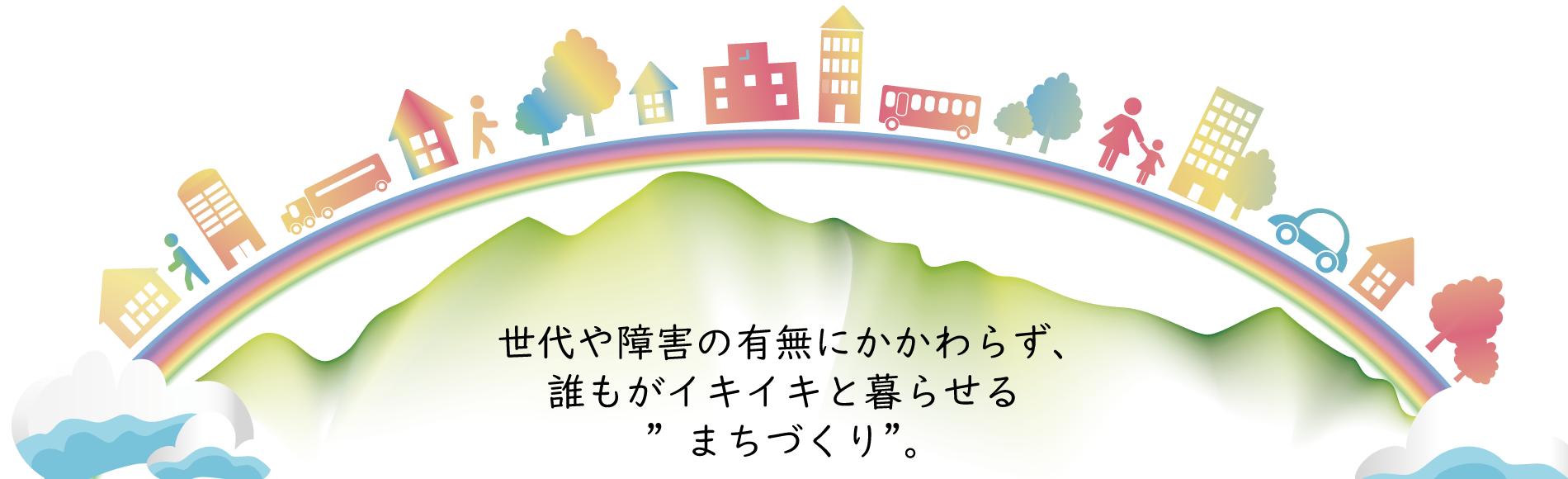 プレジャーワーク富山株式会社